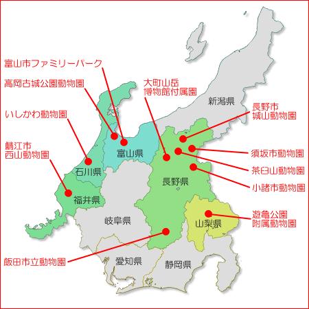 関東地方の動物園
