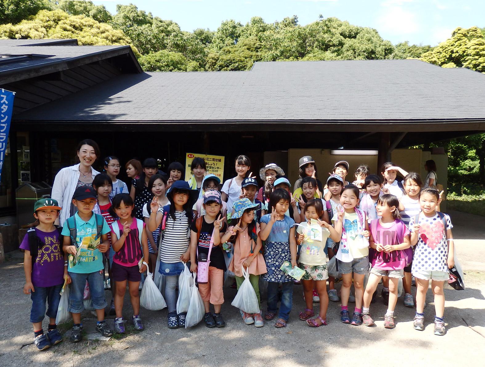 2015 遠足 野鳥公園にて