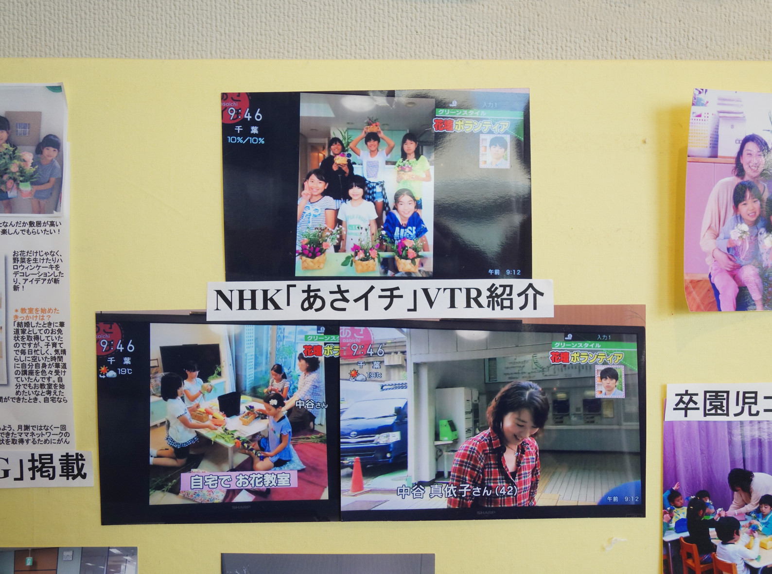 2014年「hanatomo christmas」過去の活動も写真で掲出してご紹介。