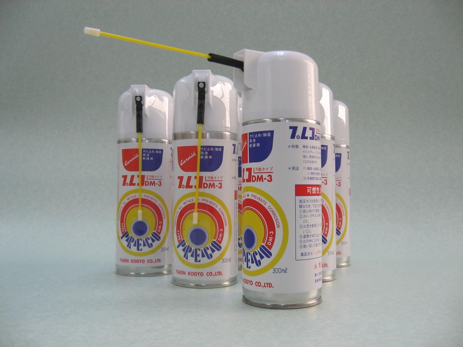 防錆潤滑スプレー『プレコDM-3』