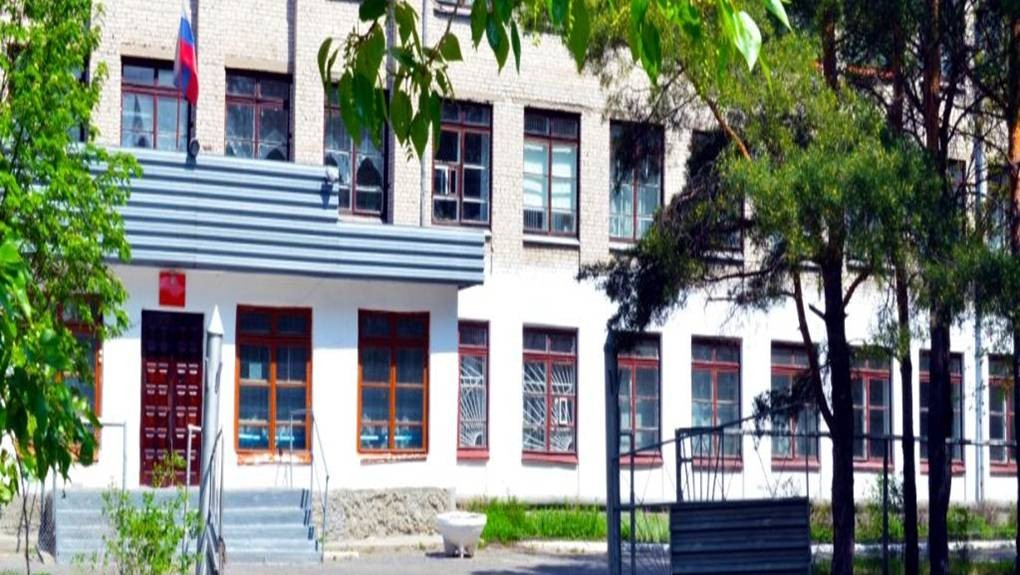"""""""Катайский профессионально-технический техникум"""""""