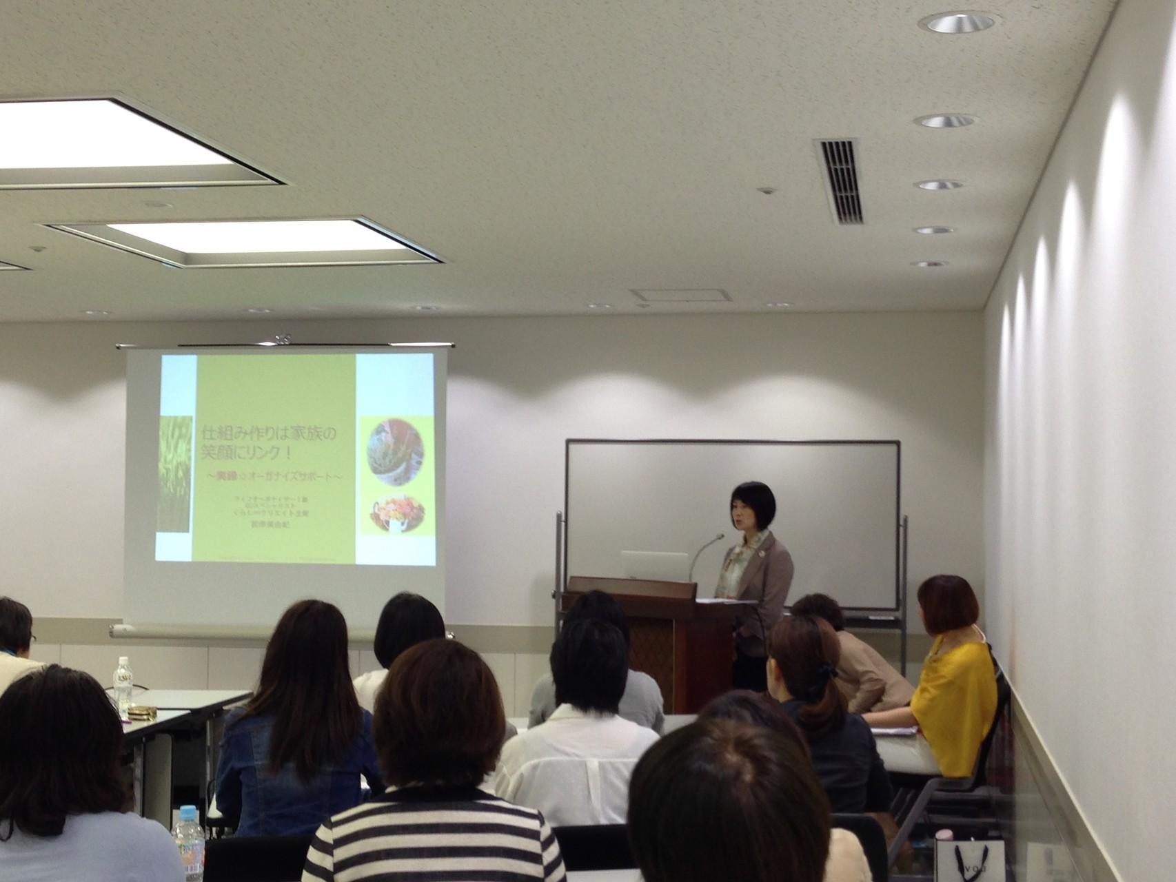 続いて、熊本LO託摩さんによる事例紹介