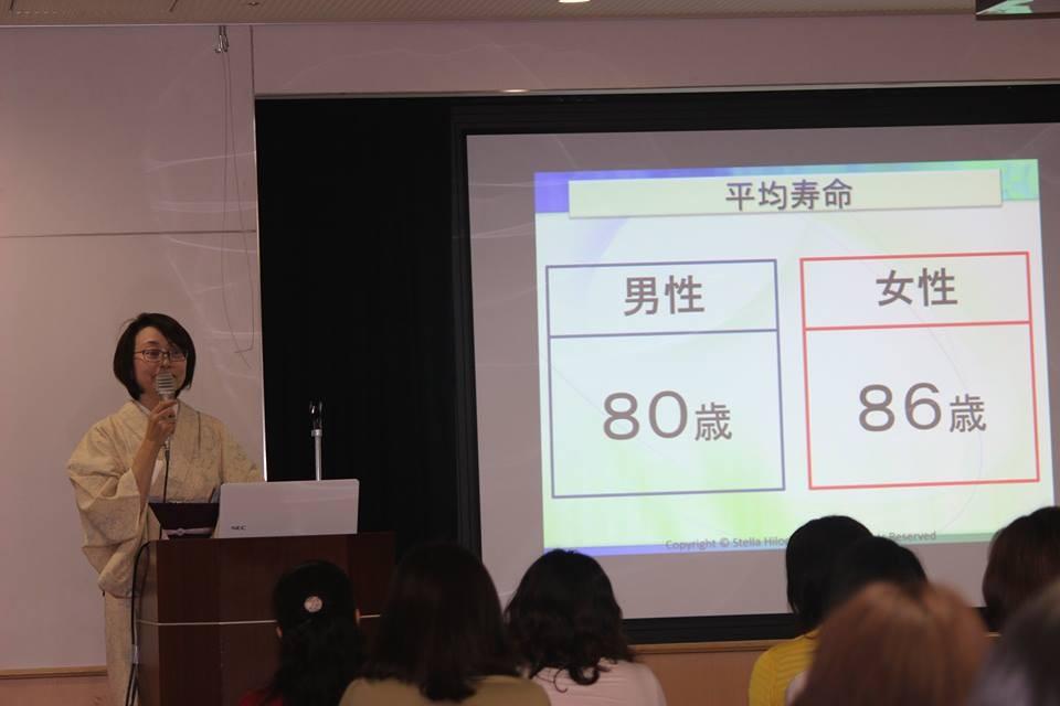 九州チャプターのライフオーガナイザー田中博子さんの講演