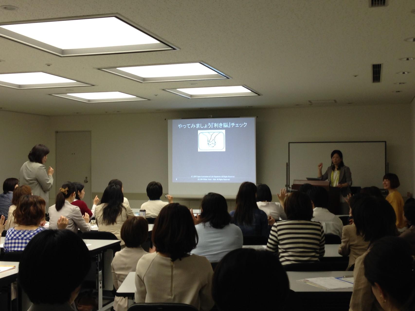 吉本理事の基調講演
