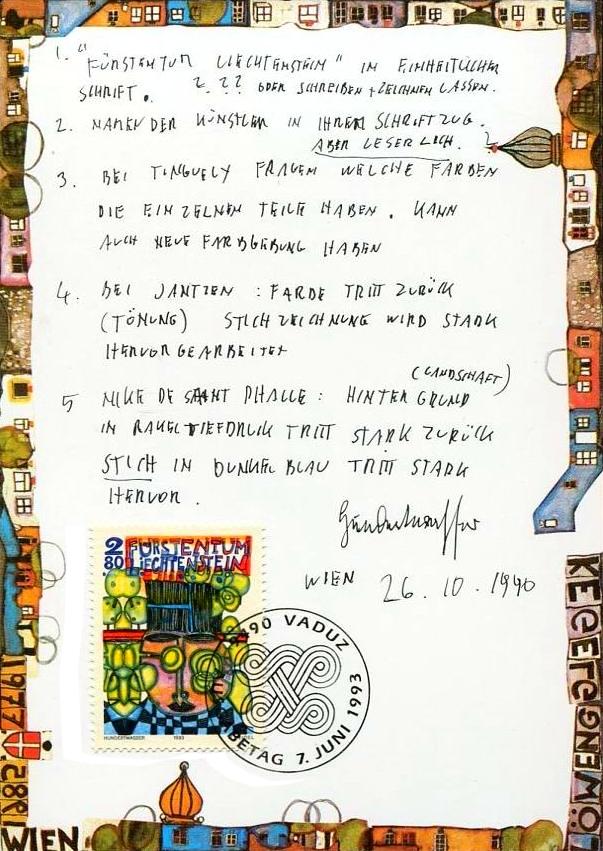Hundertwasser Ersttagsbrief Lichtenstein 1993