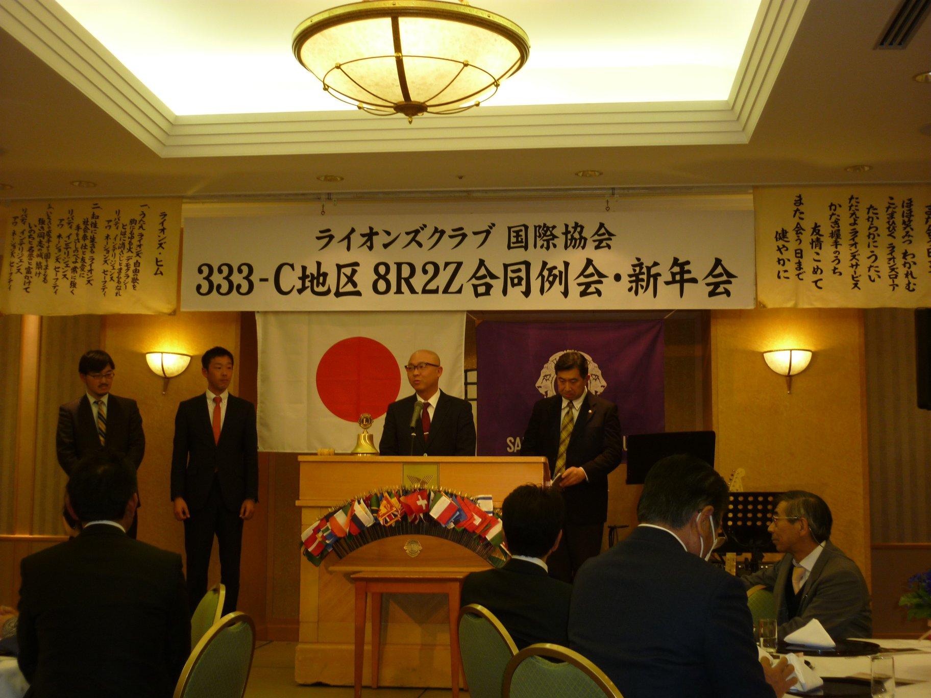 佐倉LCさんは、JCを卒業された3名の方が入会されました。