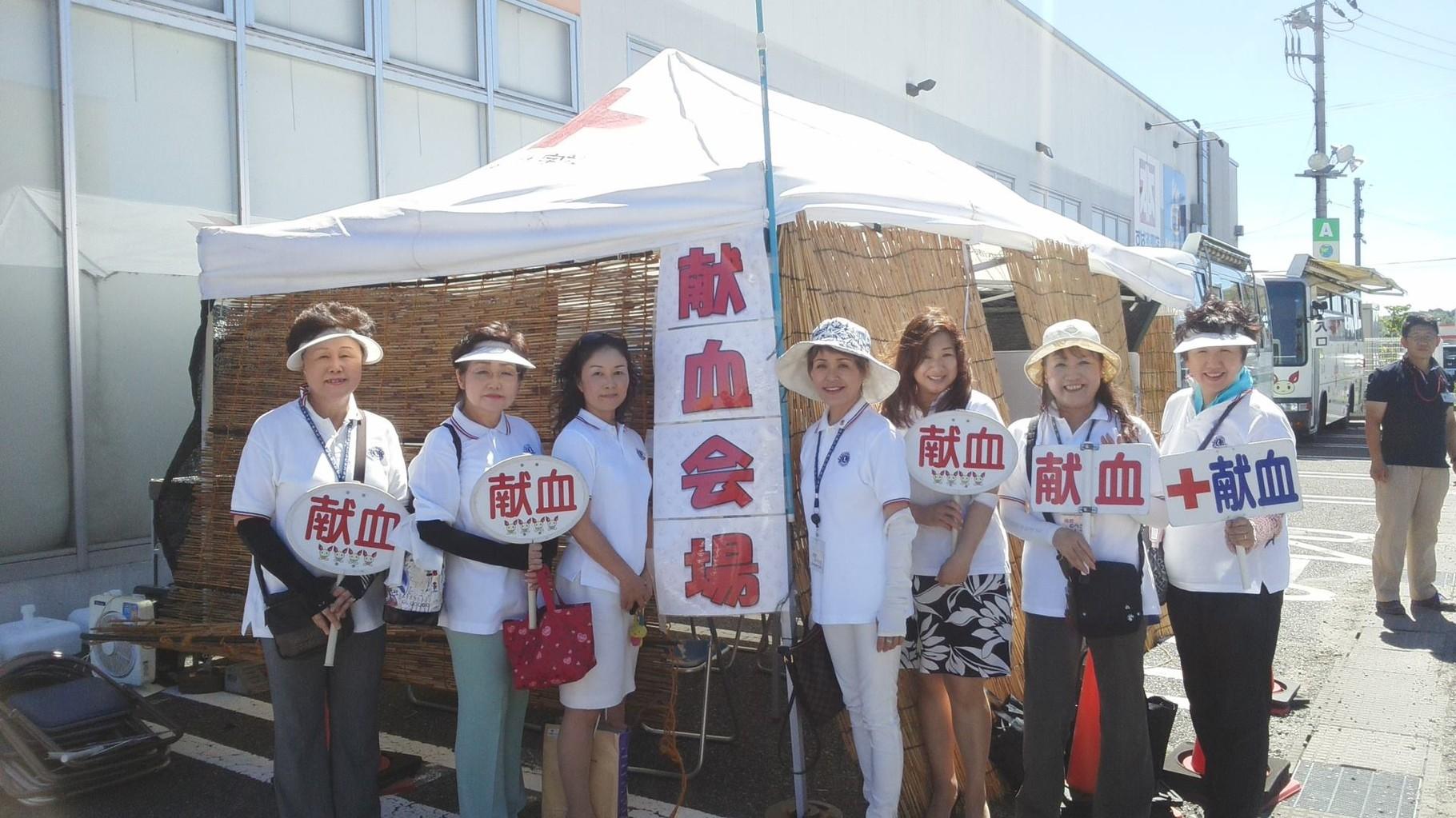 7月21日午後に参加の佐倉むらさきライオンズクラブ会員