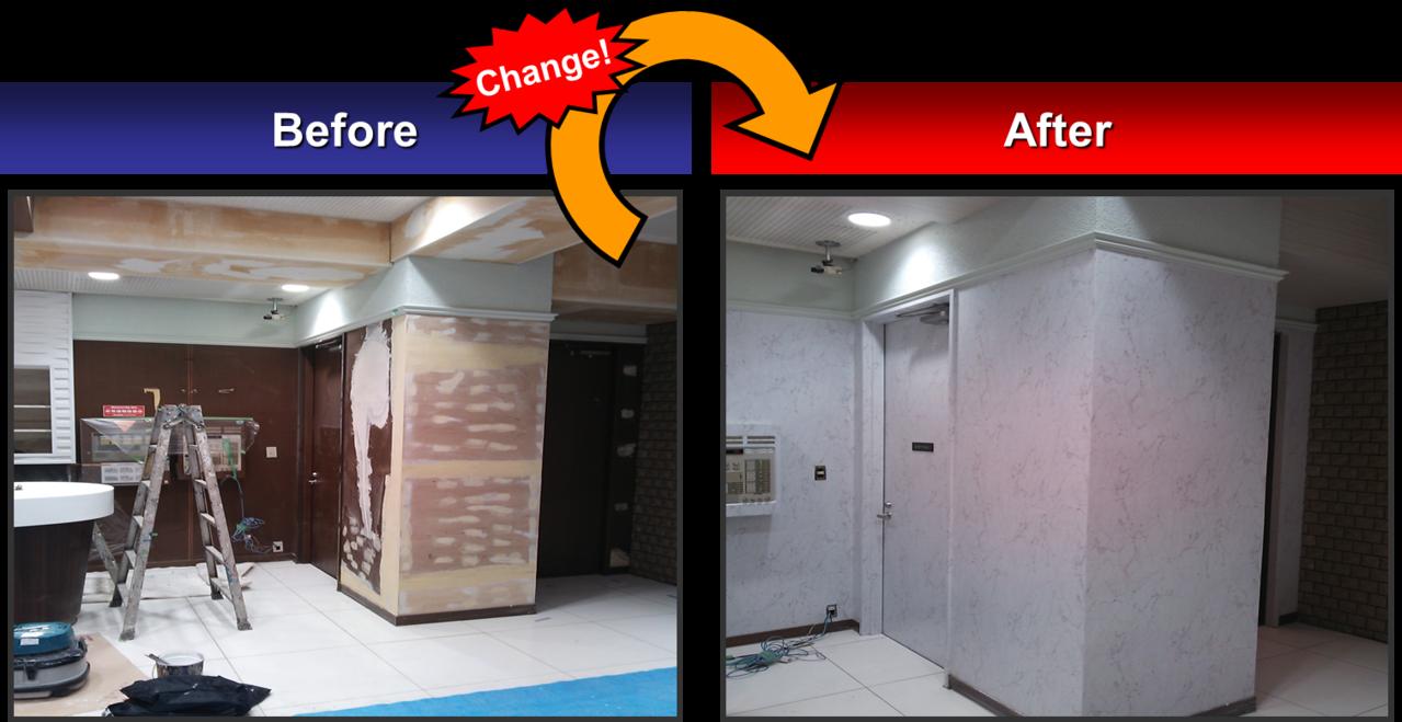 カラオケ店-壁面、配電盤ユニット、ドア