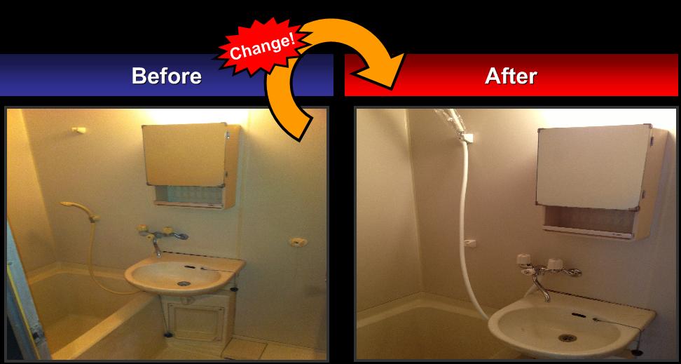浴室内混合水栓交換