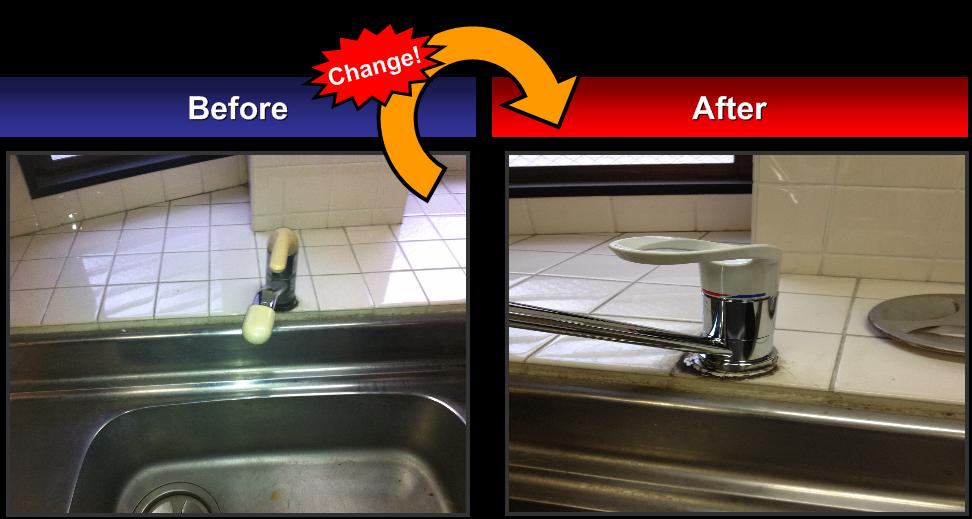 キッチン流し台混合水栓交換
