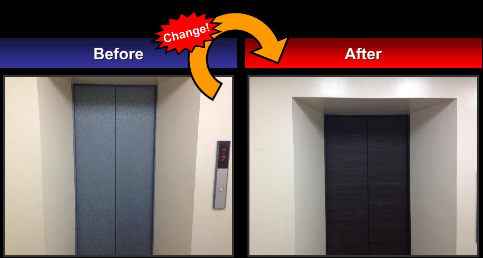 オフィスビル-エレベーターA-1