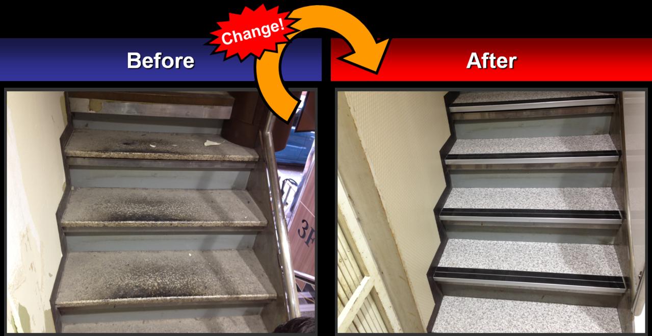 階段タイル貼り