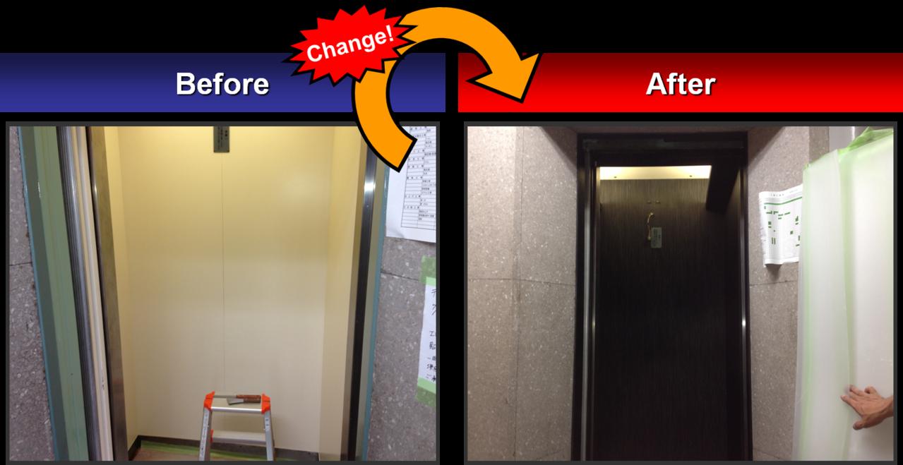 商業ビルエレベーター