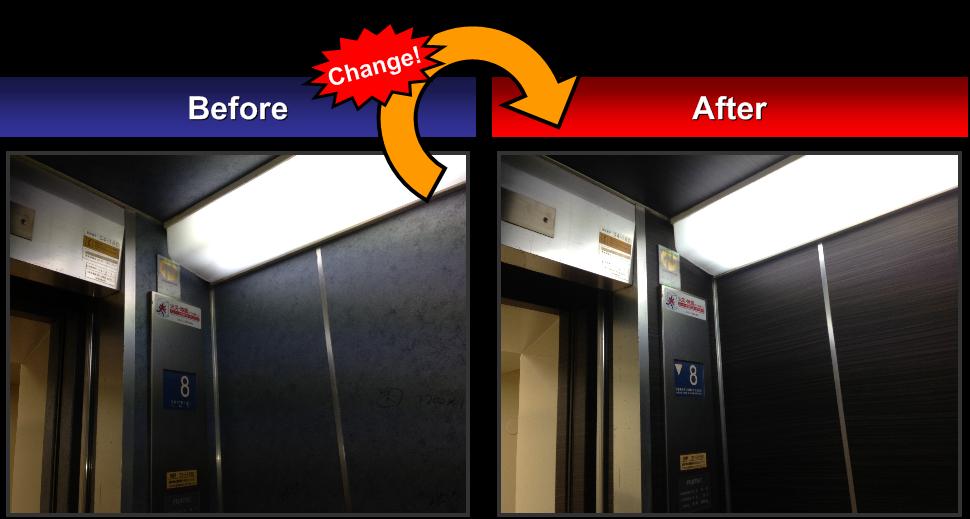 オフィスビル-エレベーターA-4