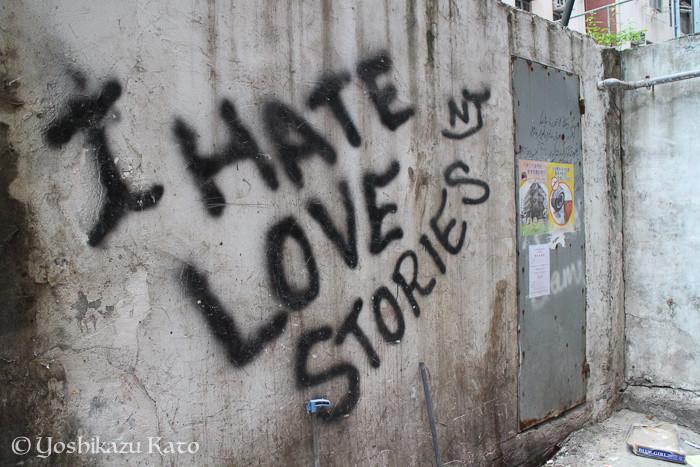 「重慶マンション」の裏にあった落書き。「恋する惑星」への当てつけだとしたら、センスのいい落書きだ。