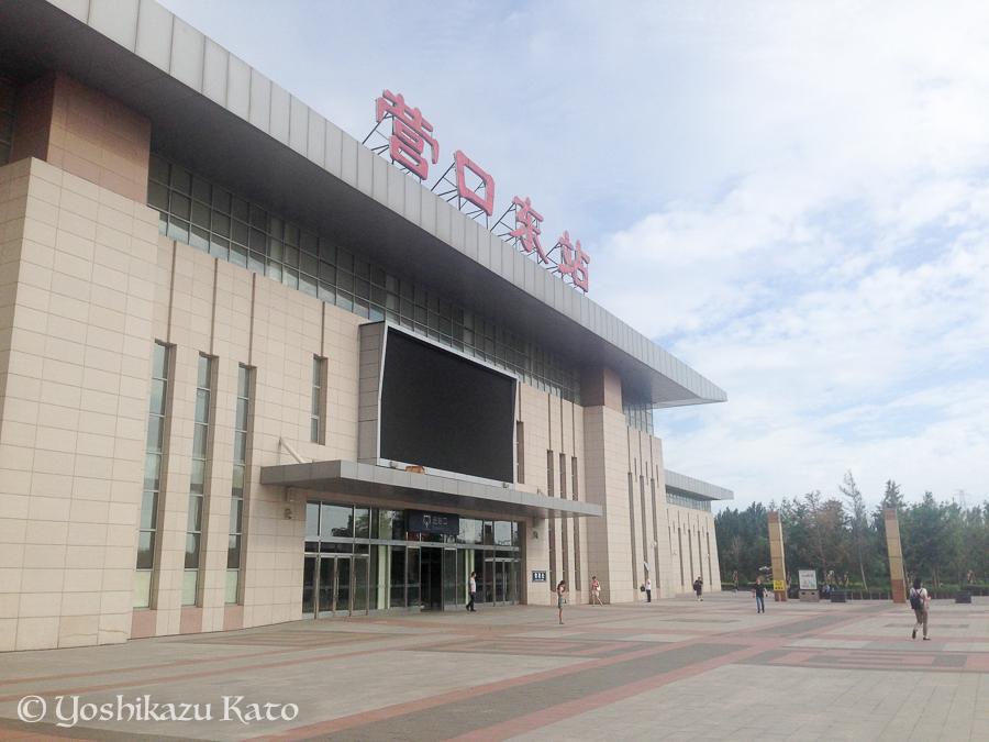 遼寧省営口市:ゆるい街にも人情...