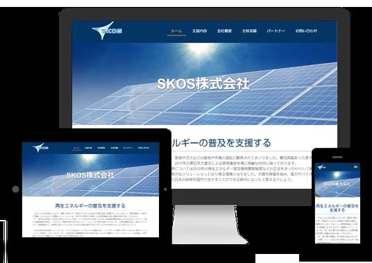 SKOS株式会社