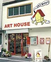 ART HOUSE