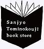 三条富小路書店5