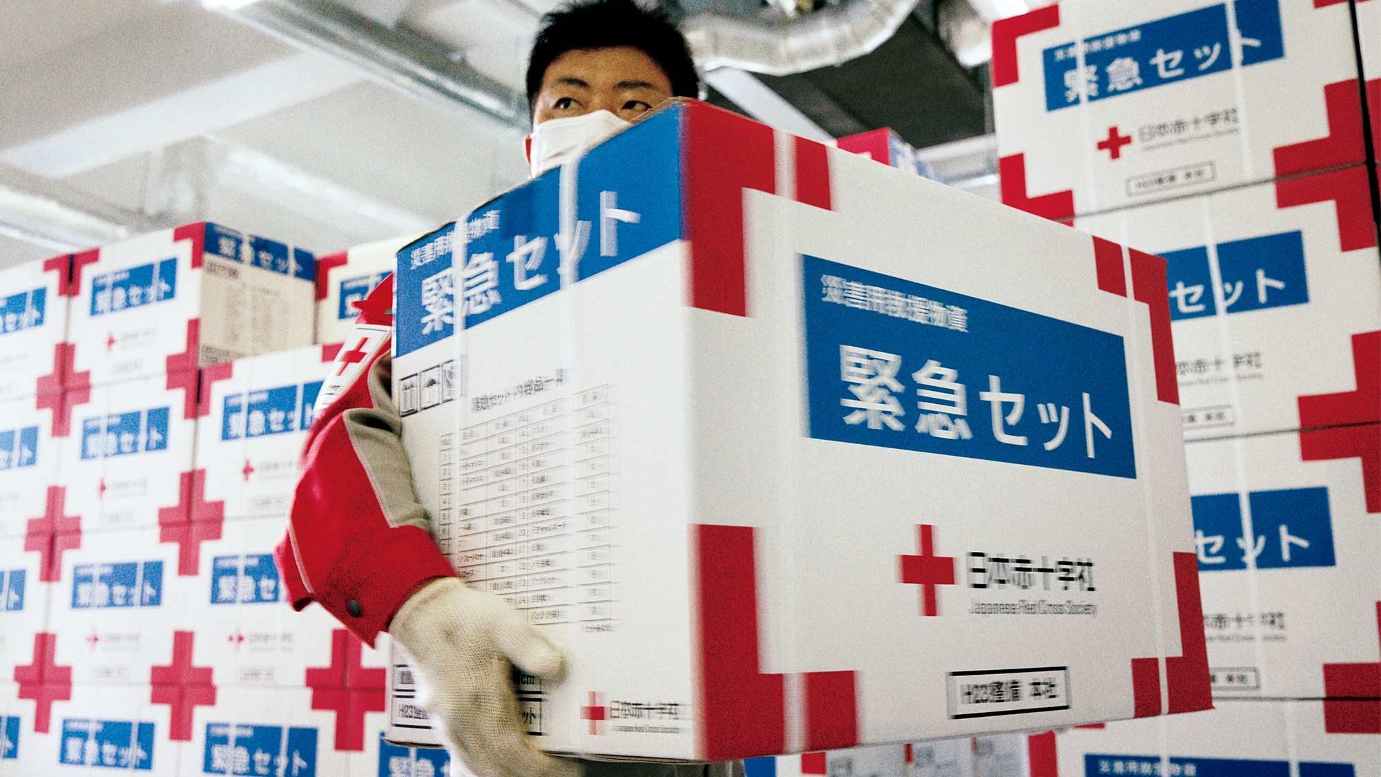 日本赤十字社が実施するプロジェクト 「ACTION!防災・減災」 に賛同・参画します。