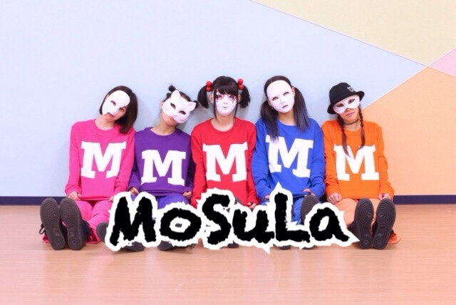 ⑤MoSuLa