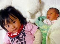 自宅で出産した赤ちゃんの写真