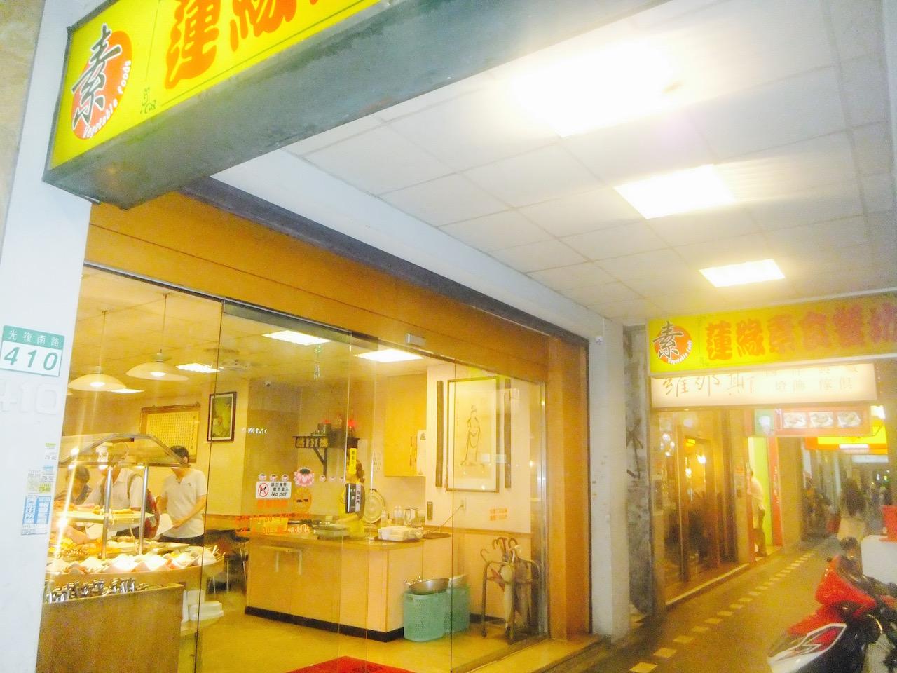 Taipei 台北