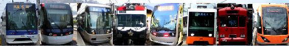 他都市の路面電車
