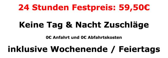 AOS Schlüsseldienst Hamburg & Schlüsselnotdienst Hamburg