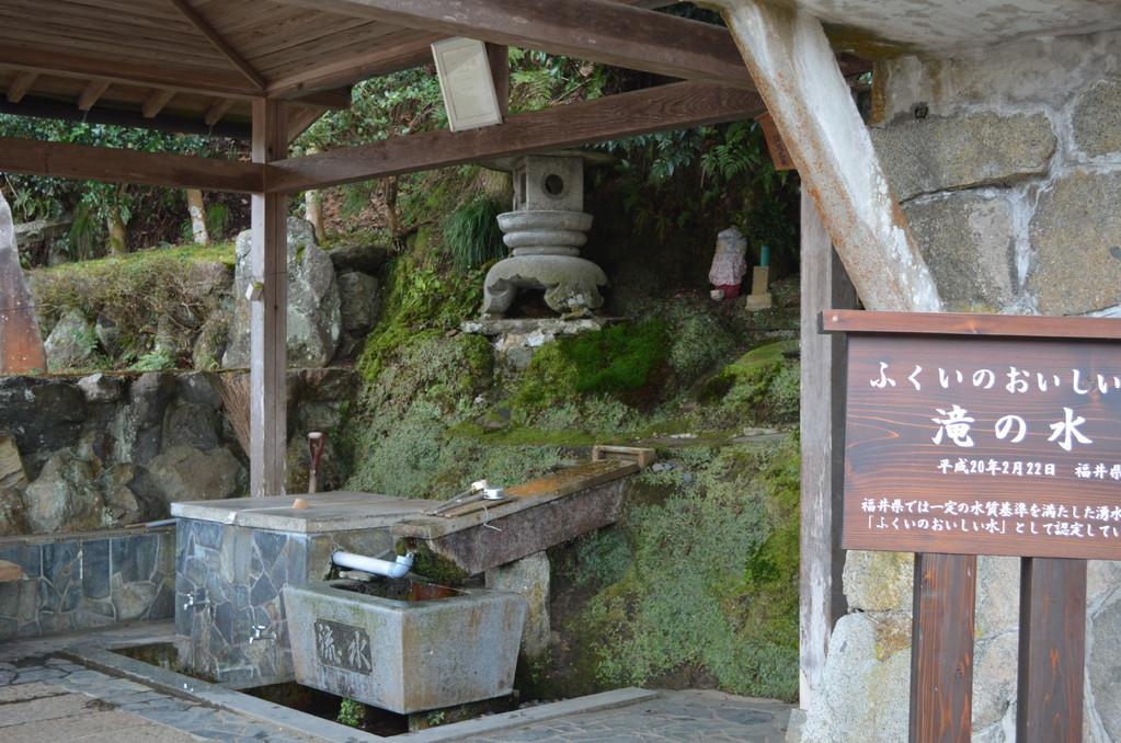 浅間滝不動(おいしいお水です)