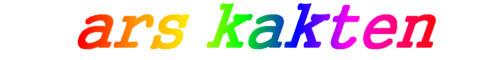 ARS-Kakteen - Pflanzen, Samenliste, OnlineShop - Deutschland