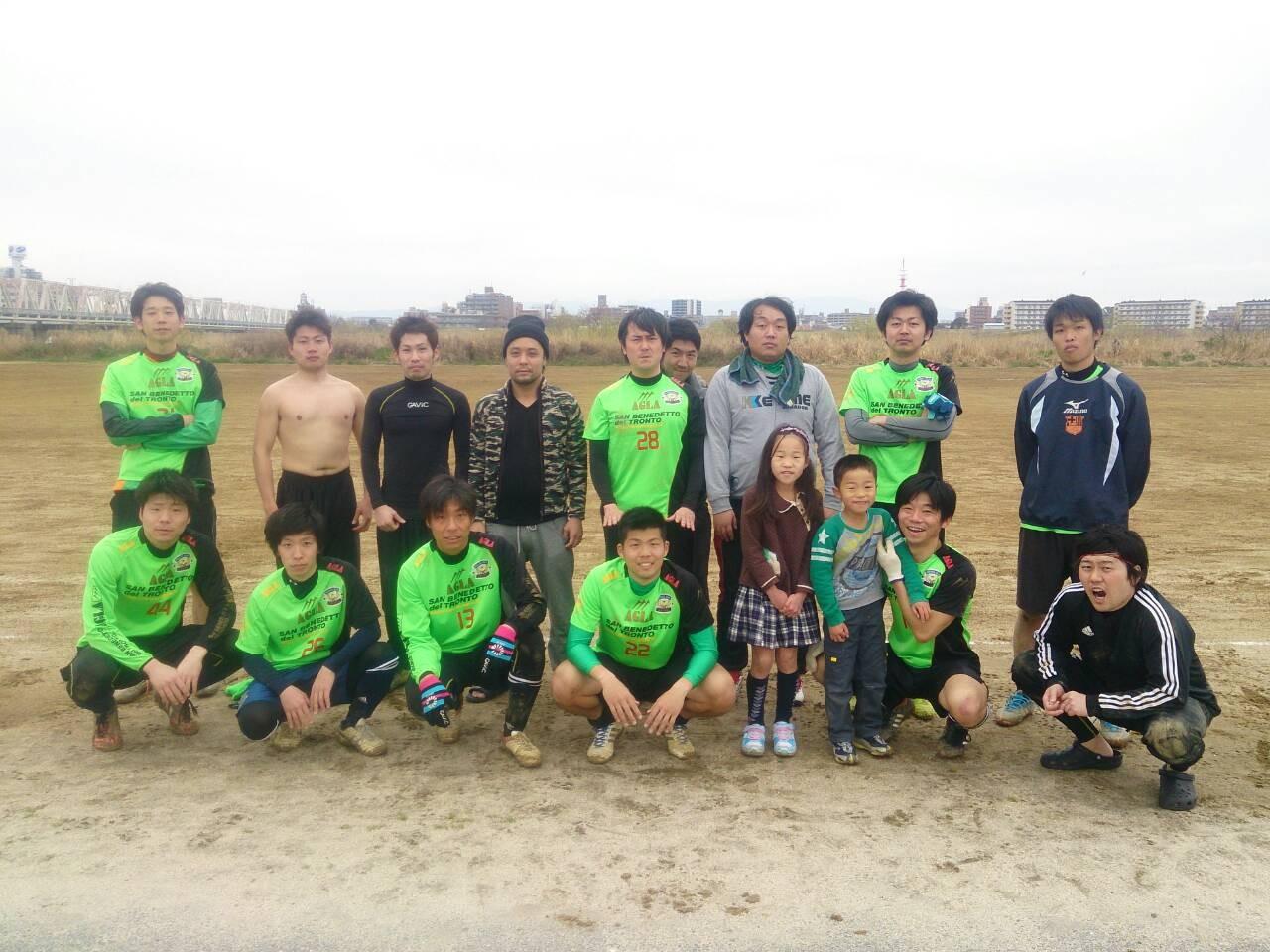 2015/3/15 淀川・赤川グランド vs マラコブラ・ナランハーヴェ