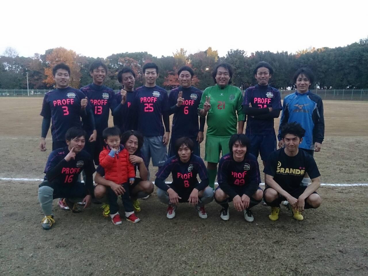 2014/11/23 大泉緑地球技広場 vs FORE:ZA