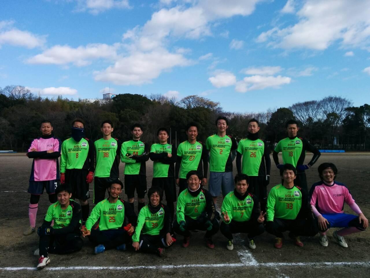 2013/12/23 寝屋川公園 vs FCボニート vs トリコFC