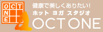 Link:ホットヨガスタジオ オクトワン