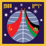 Mission patch Sojus TM-6