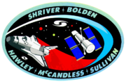Mission patch STS-31