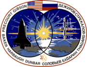 Mission patch Space Shuttle STS-71