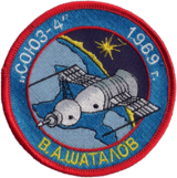 Mission patch Sojus 4