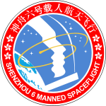 Shenzhou 6, mission patch