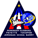 Mission patch Space Shuttle STS-96