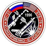 Mission patch Sojus TM-23