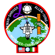 Mission patch Space Shuttle STS-46