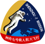 Shenzhou 7 mission patch