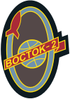 Wostok 2 mission patch