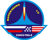 Sojus TMA-2 mission patch