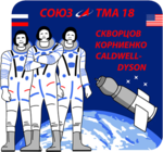 Sojus TMA-18 Missions-patch
