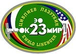 Mission-patch Sojus TM-25