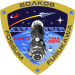 Sojus TMA-02M mission patch