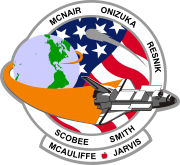 Mission patch STS-51L